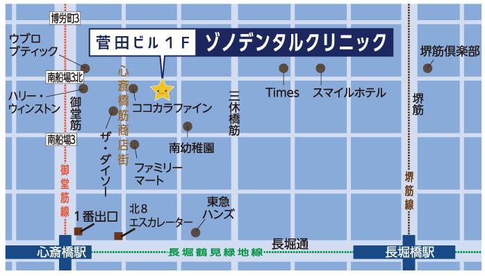zono dental clinic map